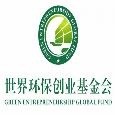 环保创业币---GEC简介(引领全民挖矿新时代的到来)